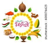 happy ugadi lettering text. set ... | Shutterstock .eps vector #600076625