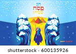 happy passover poster.... | Shutterstock .eps vector #600135926