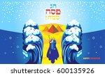 passover banner. translation... | Shutterstock .eps vector #600135926