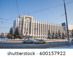 perm  russia   january 28.2017  ... | Shutterstock . vector #600157922