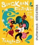 songkran festival illustration... | Shutterstock .eps vector #600165866