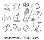hand drawn sketch sports... | Shutterstock .eps vector #600181592
