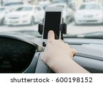 hand touching on phone mobile... | Shutterstock . vector #600198152