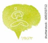 watercolor yoga school icon ...   Shutterstock .eps vector #600253712