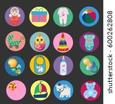 baby icons  toys  pacifier ... | Shutterstock .eps vector #600262808