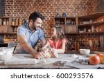 'happy father and daughter... | Shutterstock . vector #600293576