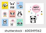 cute panda bear illustrations ... | Shutterstock .eps vector #600349562