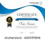 vector certificate template | Shutterstock .eps vector #600359846