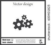 settings icon vetor | Shutterstock .eps vector #600401825