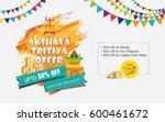akshaya tritiya festival offer...   Shutterstock .eps vector #600461672
