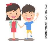 boys and girls | Shutterstock .eps vector #600482762