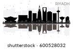 riyadh city skyline black and... | Shutterstock .eps vector #600528032