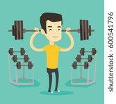 asian sporty man lifting a... | Shutterstock .eps vector #600541796