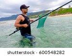laie  hawaii   february 24 ... | Shutterstock . vector #600548282