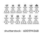 vector set of hand drawn... | Shutterstock .eps vector #600594368