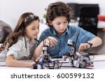 concentrated little scientists... | Shutterstock . vector #600599132