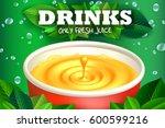 juice drink promo poster.... | Shutterstock .eps vector #600599216