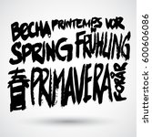 spring word cloud concept in... | Shutterstock .eps vector #600606086