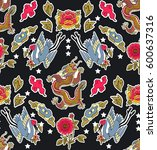 seamless chinese pattern. set... | Shutterstock .eps vector #600637316