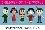 children of different countries ... | Shutterstock . vector #60064126