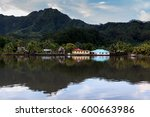 evening taha'a island. french... | Shutterstock . vector #600663986