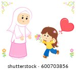 Happy Mothers Day   A Muslim...