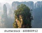 mountain landscape of...   Shutterstock . vector #600800912