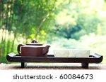 Classical Asian Tea Set At...