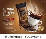 instant coffee ad  with coffee... | Shutterstock .eps vector #600895046