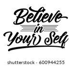 words sentence typography... | Shutterstock .eps vector #600944255