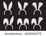 set of easter bunny ears... | Shutterstock .eps vector #601024175