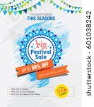 big festival sale poster design ... | Shutterstock .eps vector #601038242
