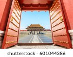 ancient royal palaces of the... | Shutterstock . vector #601044386