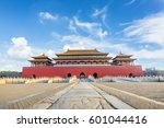 Ancient Royal Palaces Of The...