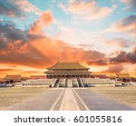 ancient royal palaces of the... | Shutterstock . vector #601055816