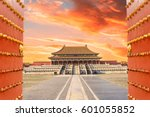 ancient royal palaces of the... | Shutterstock . vector #601055852