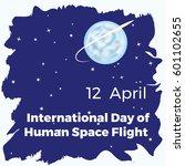 international day of human... | Shutterstock .eps vector #601102655