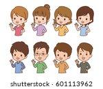 people pose   Shutterstock .eps vector #601113962