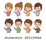 people pose   Shutterstock .eps vector #601114466