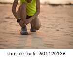 young fitness woman runner... | Shutterstock . vector #601120136