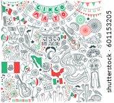 cinco de mayo celebration...   Shutterstock .eps vector #601153205
