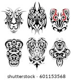 tribal tattoo set with various... | Shutterstock .eps vector #601153568