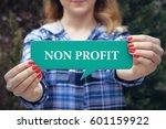non profit  business concept | Shutterstock . vector #601159922
