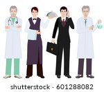 group of diverse working people.... | Shutterstock .eps vector #601288082