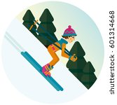 skier flat vector icon   Shutterstock .eps vector #601314668