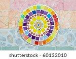 beautiful mosaic on ground - stock photo
