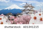 himeji castle and full cherry... | Shutterstock . vector #601341215