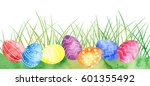 watercolor easter eggs at green ... | Shutterstock . vector #601355492