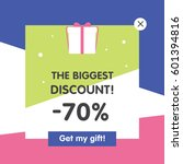vector template for promo... | Shutterstock .eps vector #601394816