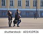 saint petersburg  russia   5... | Shutterstock . vector #601410926